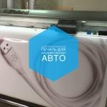 Широкоформатная печать для брендирования авто. Пятигорск
