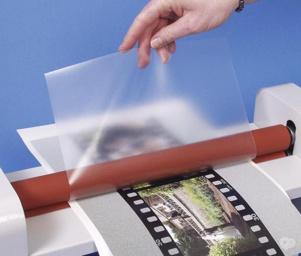 Ламинирование печати