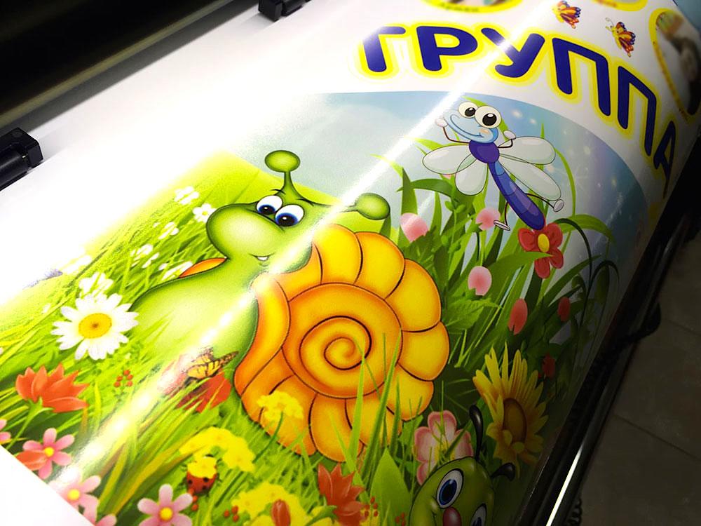 Интерьерная печать оформления стенда в ДЕТсад